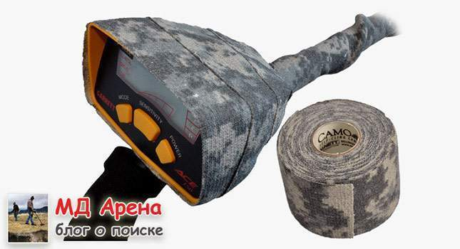 camo-tape-metal-detector-protection-00-2