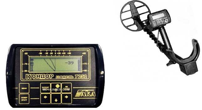 AKA Kondor-7252 Key Features and Description