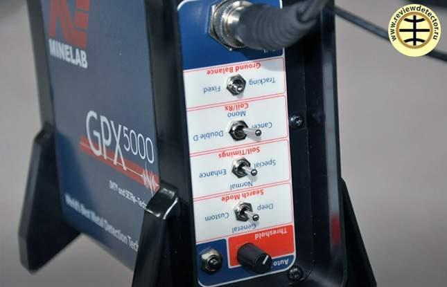minelab-gpx-5000-vs--gpx-4500-08
