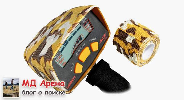 camo-tape-metal-detector-protection-00-1