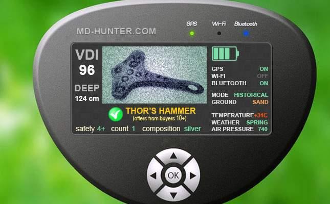 smart-metal-detector