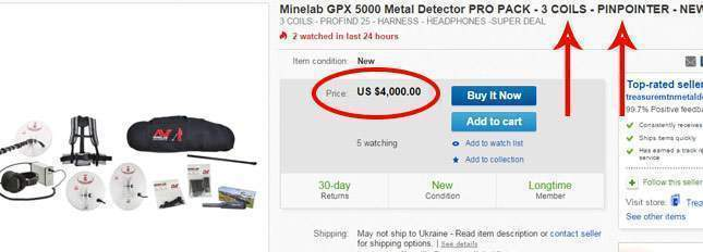 whats-happened-to-minelab-gpx-5000-price-03