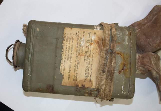 prince-avalov-gas-mask-unusual-finds-04
