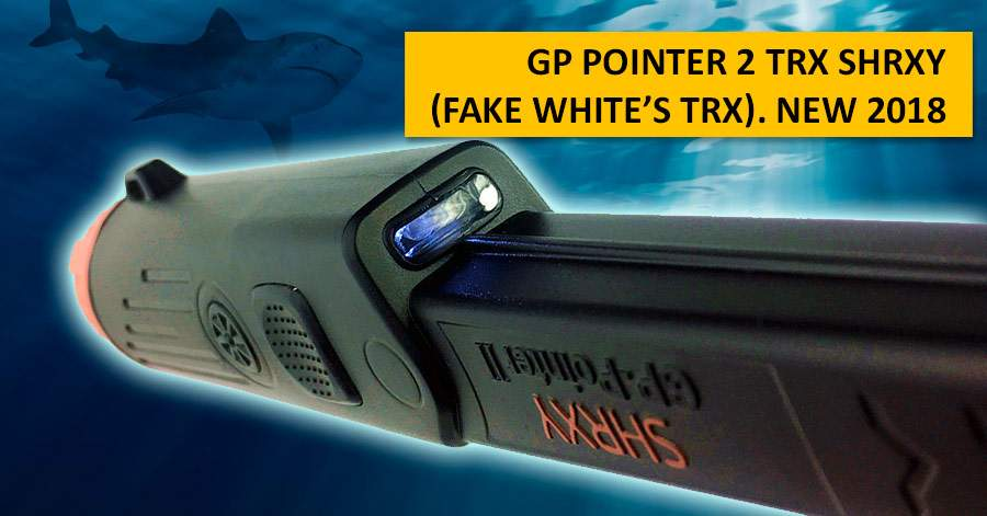 GP Pointer 2 TRX SHRXY (fake White's TRX). NEW 2018