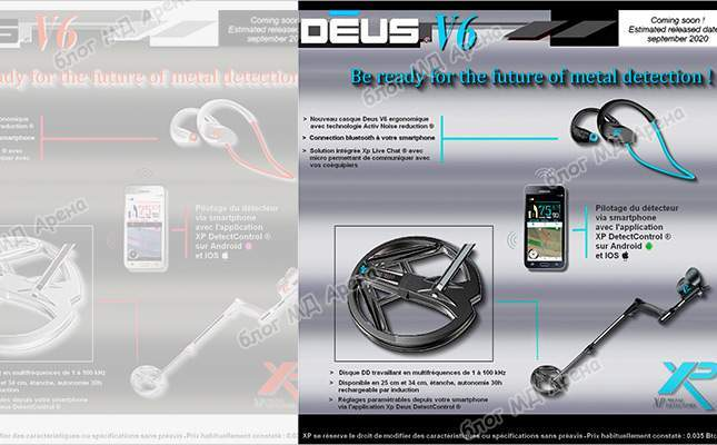 New XP Deus 6 (+photo). What manufacturer is silent about